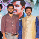 Software Sudheer Pre Release event
