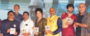 Ullala Ullala Audio launch