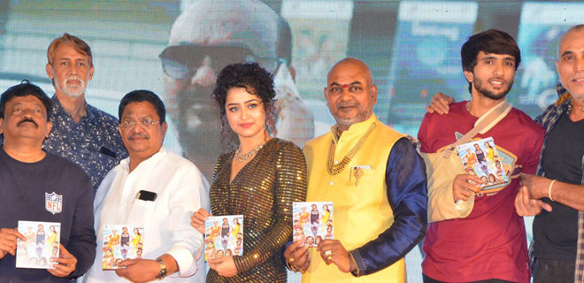 Ullala Ullala Audio launch