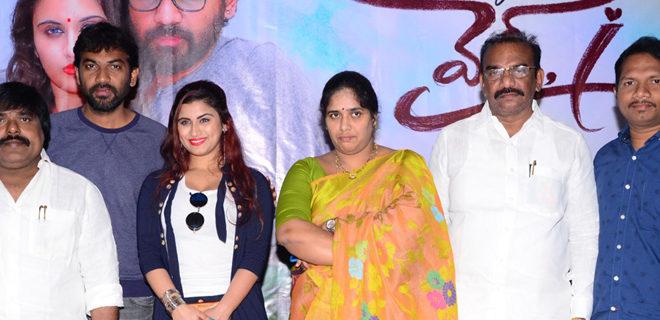 Wife, l press meet