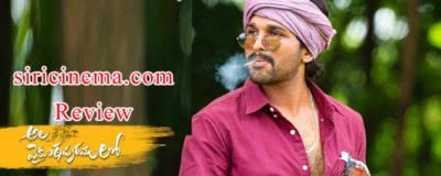 Ala Vaikunthapurramuloo review