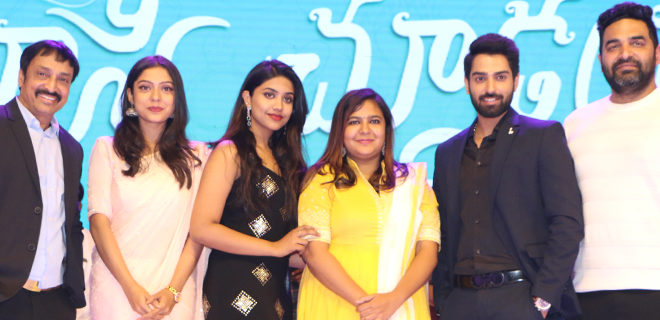 Choosi Choodangane movie pre-release event
