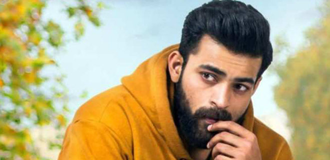 Happy Birthday Varun Tej