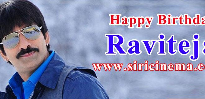 Happy Brithday Raviteja