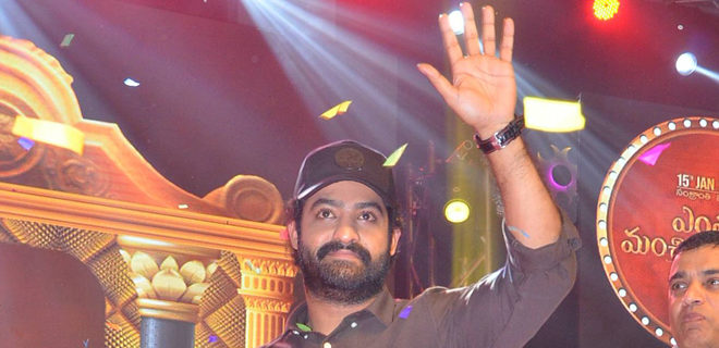 Jr NTR Latest photos