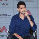 Mahesh Babu's Humble Brand -myntra Pressmeet
