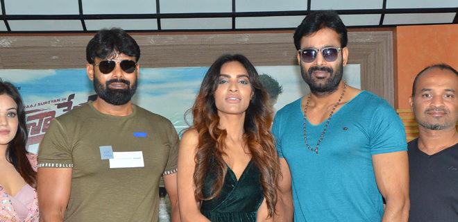 Naa peru raja movie teaser launch