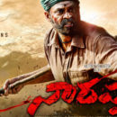 Narappa Movie First Look Posters