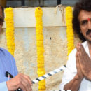 Upendra's Kabza movie opening