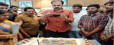 Varun Tej birthday celebrations @ Chiranjeevi blood bank
