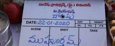 Victory Venkatesh Naarappa Shooting Begins