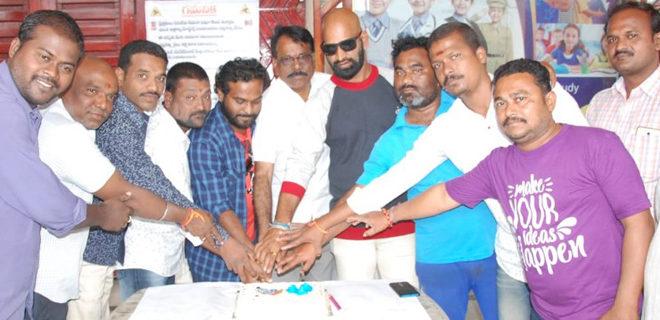 varun tej birthday celebrations amrutha threatre hanamkonda