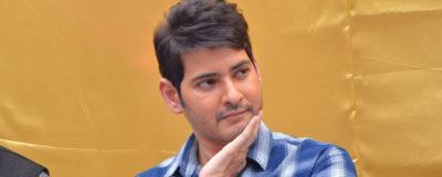 Mahesh Babu latest photos