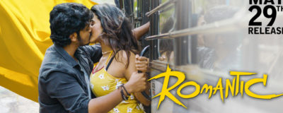 Romantic new stills