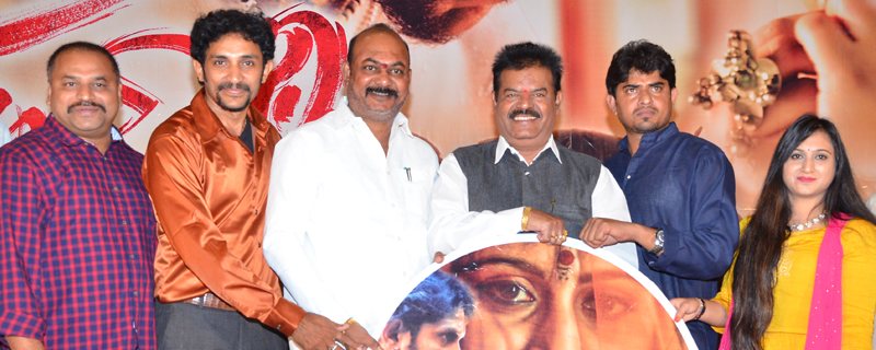 Ghaati movie trailer launch