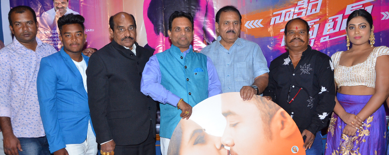 Nakide First Time Movie Audio launch