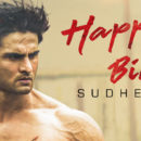 Sudheer Babu birthday poster from 'V'