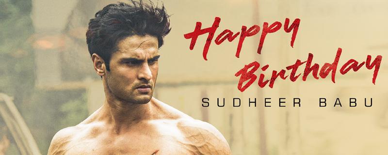 Sudheer Babu birthday poster from 'V'