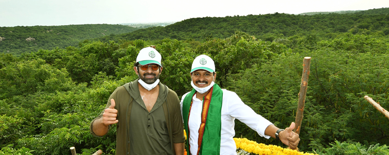 Prabhas adopted reserve forest