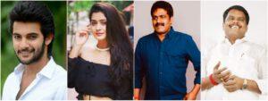 Aadi Saikumar And M. Veerabhadram Is Titled As 'Kirathaka'