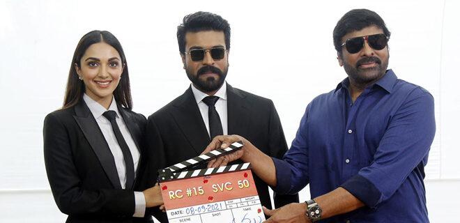 Ram Charan - Shankar combination Movie launched