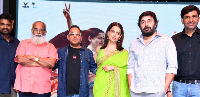 Thalaivi Movie audio launch Photos