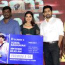 Vijaya Raghavan movie Pre-release event Photos